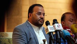 رئيس المجلس السياسي للحوثي: لن تمر الوصاية على اليمن.. وولد الشيخ لم يقدم شيئا