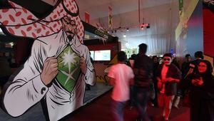 """هيئة الترفيه السعودية: رصدنا مخالفة في """"كوميك كون"""" ونسعى لمراعاة القيم والتقاليد"""