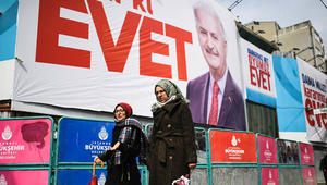 تركيا: هولندا دعمت