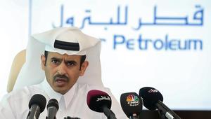 قطر للبترول: لم تتأثر أعمالنا بالأزمة وهذه قائمة عملائنا الدوليين