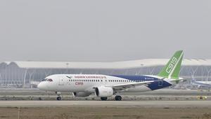 تحليق أول طائرة نقل صينية بخطوة تتحدى مصنعي أمريكا وأوروبا