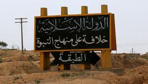"""""""قوات سوريا الديمقراطية"""" تعلن تحرير الطبقة من قبضة """"داعش"""""""