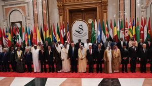 """إعلان قمة الرياض.. رفض لممارسات إيران واستعداد لتشكيل قوة عسكرية لمكافحة الإرهاب """"عند الحاجة"""" في العراق وسوريا"""