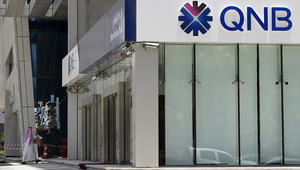 البنك المركزي السعودي ينفي إيقاف التعامل بالريال القطري