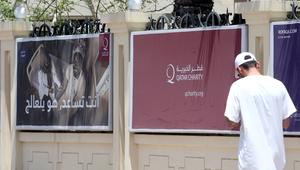 جمعية قطر الخيرية: أبرمنا 93 اتفاقية بـ126.3 مليون دولار مع منظمات دولية وإقليمية