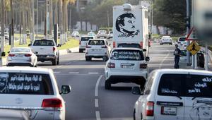 محلل أمريكي بالكونغرس: القرضاوي بين مشاكل قطر.. وحل سريع أمام الدوحة