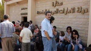 الإمارات ترفع تحذير رعاياها من السفر للبنان إلى المنع وتخفض بعثتها الدبلوماسية
