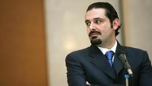 الحريري يرد على وزير خارجية ألمانيا: بطريقي للمطار سيد سيغمار غابريال