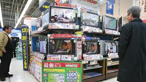 من شارب إلى توشيبا.. ماذا حلّ بكبرى شركات اليابان؟