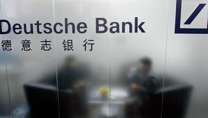 """مجموعة صينية تحل محل صناديق قطرية على رأس ملاك """"دويتشه بنك"""""""