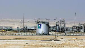 أرامكو تعلن استئناف ضخ الزيت الخام للبحرين بعد الحادث التخريبي