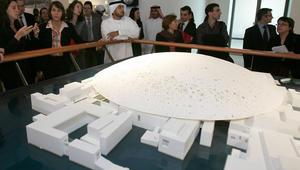نموذج من متحف اللوفر في العاصمة الإماراتية أبوظبي