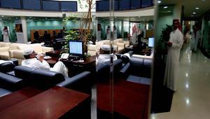 أول سعودية تصل لهذا المنصب.. تعيين رانيا محمود نشار رئيساً تنفيذياً لمجموعة سامبا المالية