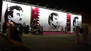 """شركة """"فودافون قطر"""" تحذف تصريحها عن """"تميم المجد"""".. وفودافون مصر: لا تعبر عن الشركة العالمية"""