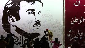 سفير قطري: منعت الدول الأربع التعاطف معنا لطمس الحقيقة