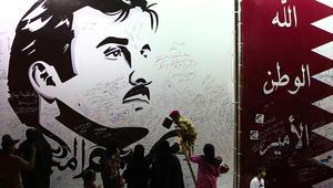 """لجنة حقوق الإنسان القطرية: شكوى دول """"الحصار"""" ضدنا إدانة لها"""