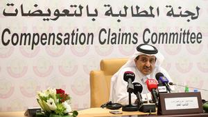 قطر تشكل لجنة للمطالبة بتعويضات عن
