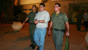 تلفزيون المنار: مقتل سمير القنطار القيادي بحزب الله في سوريا