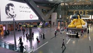 قطر تعلن إعفاء 80 دولة من تأشيرة الدخول بأثر فوري