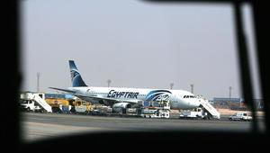مركز الدفاع الوطني اليوناني لـCNN: طائرة C-130 مصرية رصدت قطعا طافية جنوب غرب جزيرة كريت