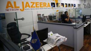 """قطر: دول """"الحصار"""" تصرف الملايين على الإعلام في حملة تشويه ممنهجة"""