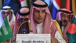 """الجبير: لا يوجد """"حصار"""" على قطر وإيران أسست حزب الله وشنت عمليات إرهابية"""