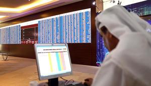 صندوق النقد يحذر من تأثير الأزمة الدبلوماسية على اقتصاد قطر ودول التعاون الخليجي