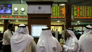 حكومة دبي تسدد صكوكاً بـ600 مليون دولار