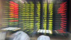 بورصة قطر: فتح حسابات جديدة لـ50 محفظة استثمارية أجنبية