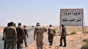 سوريا تعلن اختراق حصار داعش لدير الزور.. والأسد: سيذكركم التاريخ