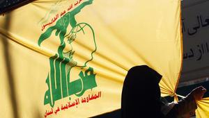 """الإمارات: السجن المؤبد لـ""""جواسيس حزب الله"""""""