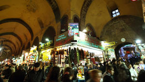 بازار البهارات