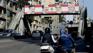 السعودية والإمارات والكويت والبحرين تمنع مواطنيها من السفر إلى لبنان