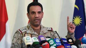 """السعودية: اعتراض صاروخ باليستي استهدف منطقة """"مدنية"""" في نجران"""
