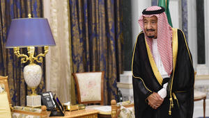 السعودية.. الملك سلمان يقر خطة بـ20 مليار دولار لتحفيز القطاع الخاص