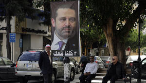 """حزب الله: لبنان استطاع تعطيل """"المخطط"""" السعودي وتجاوز الأزمة"""