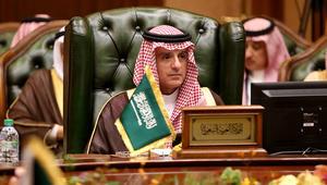 الجبير: النظام بإيران يمد الحوثيين بالأسلحة ليهاجموا المملكة