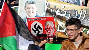مظاهرة ضد قرار الرئيس الاميركي الاعتراف بالقدس عاصمة لاسرائيل في العاصمة الأردنية عمّان