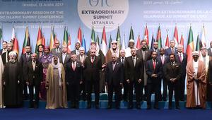 منظمة التعاون الإسلامي تعلن اعترافها بـالقدس الشرقية عاصمة لدولة فلسطين