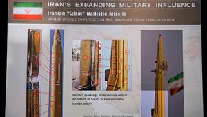 أسماء وأدوار المسؤولين الإيرانيين الـ5 المشمولين بعقوبات أمريكا لدعمهم الحوثي