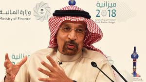 """وزير الطاقة السعودي يعتذر عن تصريحات سابقة حول """"حساب المواطن"""".. ويؤكد: زيارة أسعار الطاقة """"شر لابد منه"""""""