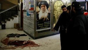الداخلية المصرية: منفذ هجوم مارمينا قتل 27 شخصا في 6 هجمات بالسلاح نفسه