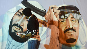 هيئة الترفيه تُعلن عن بدء بناء دار أوبرا في السعودية