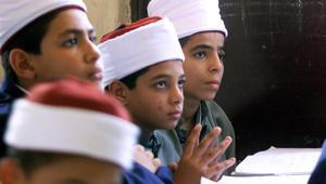 صورة أرشيفية، غير مرتبطة بالخبر أدناه، لطلاب مصريين يرتدون الزي الرسمي لجامعة الأزهر