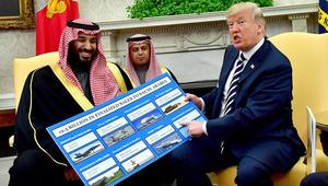 البيت الأبيض يعلن ما بحثه ترامب مع محمد بن سلمان
