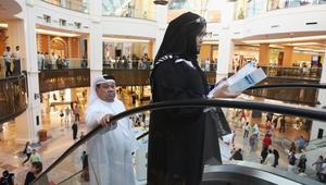 كيف يرى المستهلكون أوضاعهم المالية في الإمارات لعام 2017؟