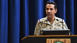 """تحالف """"دعم الشرعية"""" باليمن: هجوم إرهابي حوثي إيراني يستهدف ناقلة نفط سعودية"""
