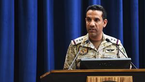 المتحدث باسم التحالف يكشف عن وضع آلية للتنسيق بين الإمارات وحكومة سقطرى