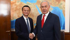 "مؤسس مجموعة ""علي بابا"" يزور إسرائيل ويلتقي نتنياهو"