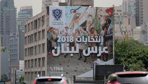 """نشطاء يتداولون فيديوهات لـ""""احتكاك"""" بين مؤيدي حزب الله وتيار المستقبل.. والأخير: الرد بالتصويت"""